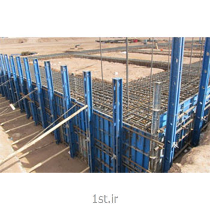 عکس سایر مصالح بنایی سایر مصالح بنایی