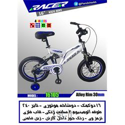 عکس دوچرخهدوچرخه نوجوان دو کمک سایز 20