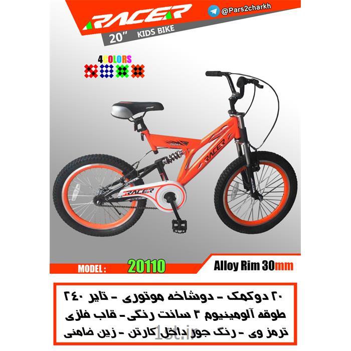 دوچرخه نوجوان - سایزهای 16 - 20 - دو کمک<