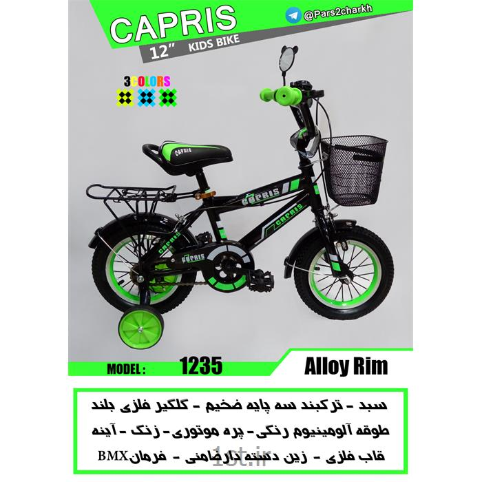 عکس دوچرخهدوچرخه بچه گانه سایزهای 12-16-20