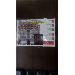 پیش فروش ویژه  آپارتمان 50 متری در فاز یک اندیشه