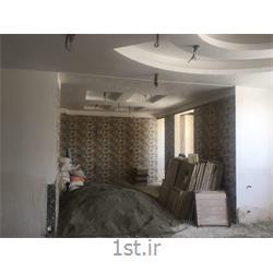 فروش آپارتمان 150 متری تک واحدی فول فاز 2