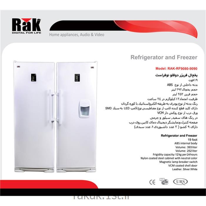 یخچال و فریزر دوقلو بدون برفک 19 فوت راک مدل RAK RF9080-9090