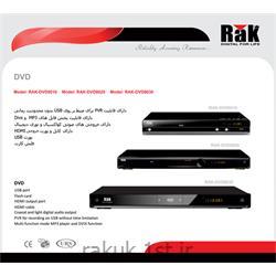 دستگاه پخش دی وی دی راک RAK DVD PLAYER