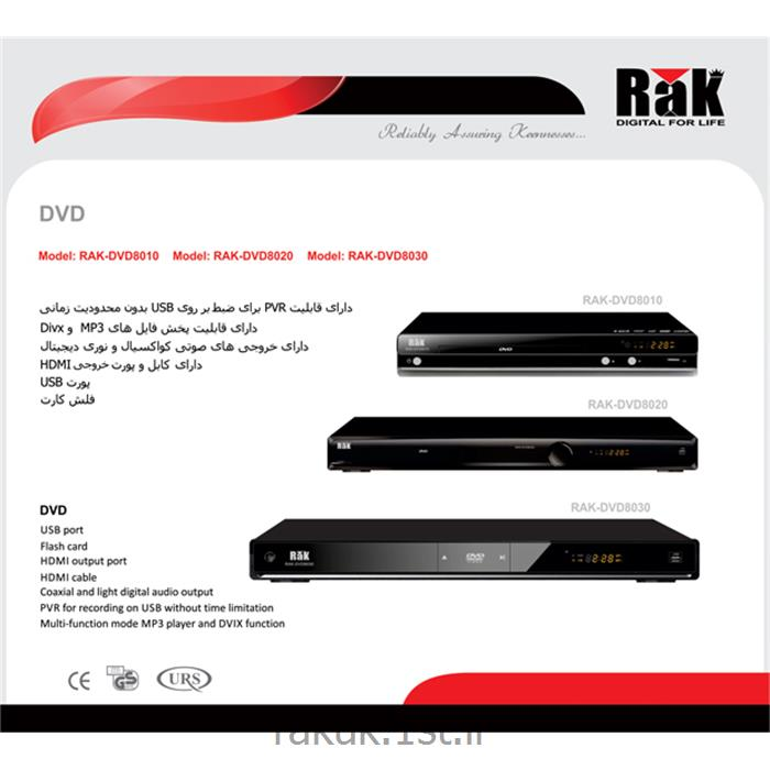 عکس پخش کننده VCD و DVDدستگاه پخش دی وی دی راک RAK DVD PLAYER