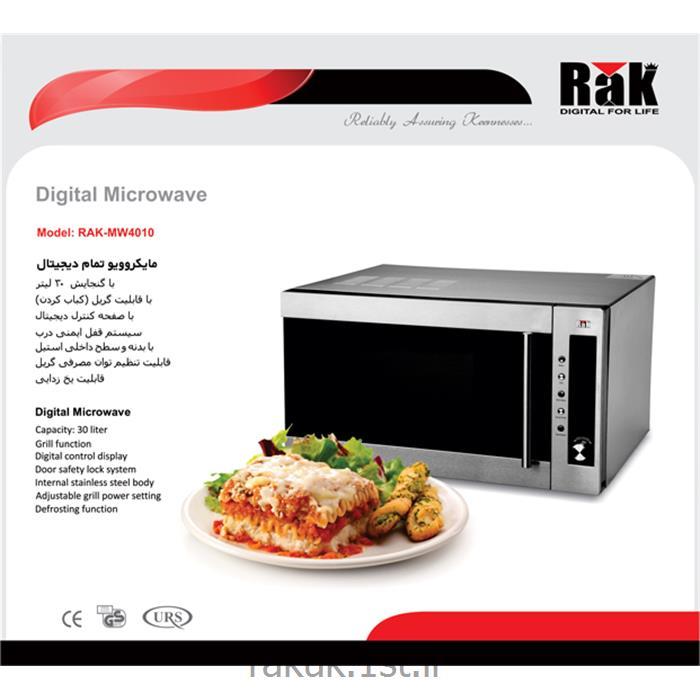 عکس فر ( اجاق ) مایکروویومایکروویو تمام دیجیتال راک 30 لیتری با قابلیت گریل مدل RAK MW4010