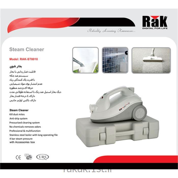 عکس بخار شوبخارشوی 1800 وات راک با کیف لوازم جانبی مدل RAK ST8010