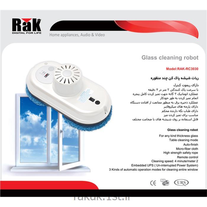 عکس شیشه پاک کنربات شیشه پاک کن چند منظوره راک مدل RAK RC3030