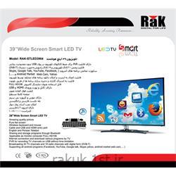 تلویزیون ال ای دی 39 اینچ هوشمند راک RAK Smart TV & FULL HD LED