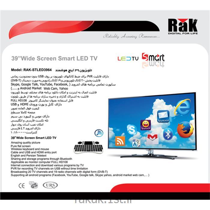 عکس تلویزیونتلویزیون ال ای دی 39 اینچ هوشمند راک RAK Smart TV & FULL HD LED