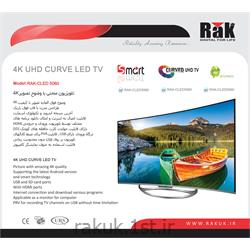 تلویزیون منحنی با وضوح تصویر 4K