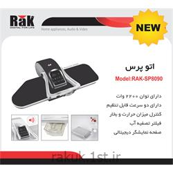 عکس سایر لوازم خانگیاتو بخار و پرس 2200 وات دیجیتالی راک مدل RAK-SP8090