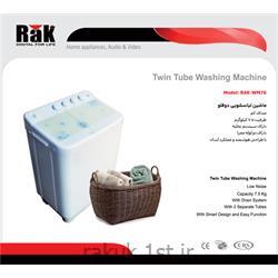 عکس ماشین لباسشوییماشین لباسشویی دوقلو 7.5 کیلویی راک مدل RAK WM78