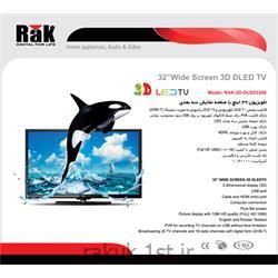 تلویزیون ال ای دی 32 اینچ و سه بعدی راک مدل RAK LED TV 3D & FULL HD