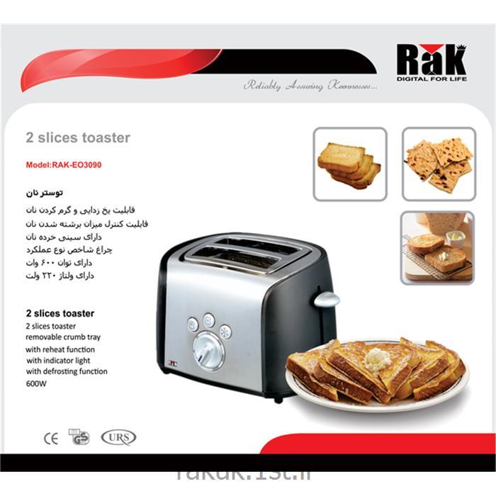 عکس توسترتوستر نان ( نان برشته کن ) 2 تایی 600 وات راک مدل RAK EO3090