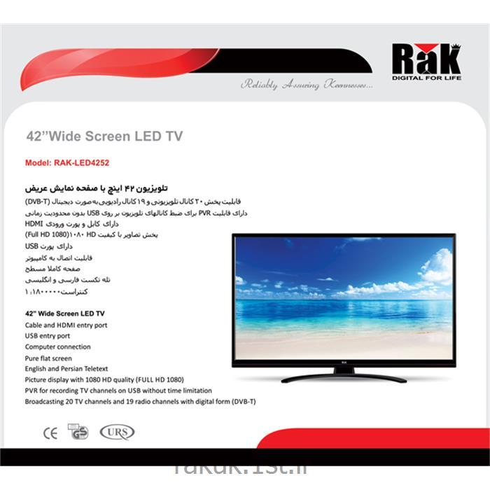 عکس تلویزیونتلویزیون ال ای دی 42 اینچ فول اچ دی راک RAK LED TV FULL HD 1080