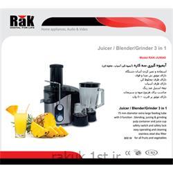 آبمیوه گیری / آسیاب / مخلوط کن 800 وات راک مدل RAK JU9040