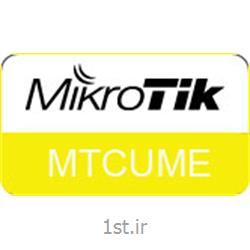 دوره آموزشی پیشرفته کنترل کاربران میکروتیک با مدرک رسمی و بین المللی (MTCUME)