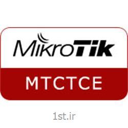 دوره آموزشی پیشرفته کنترل ترافیک میکروتیک با مدرک رسمی و بین المللی (MTCTCE)