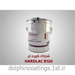 عایق الکتریکی کوره ای HARDLAC B12