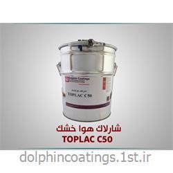 عکس مواد عایقعایق الکتریکی هواخشک (شارلاک) TOPLAC C 50 H