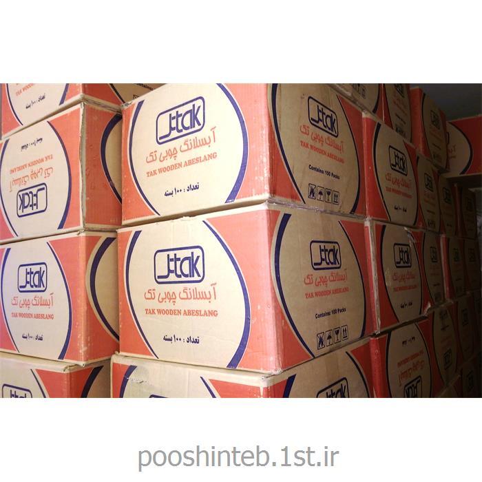 آبسلانگ یکبار مصرف چوبی ایرانی