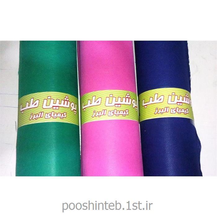 عکس مواد مصرفی پزشکیرول ملحفه یکبار مصرف پرفراژدار عرض 80 رنگی