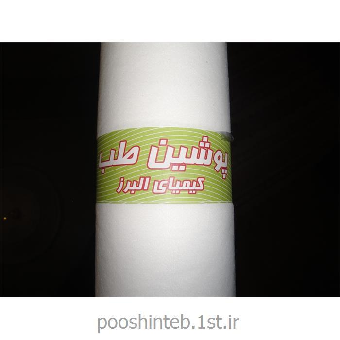 رول ملحفه یکبار مصرف پرفراژدار عرض 75 سفید
