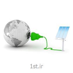 مشاوره استقرار نظام مدیریت انرژی