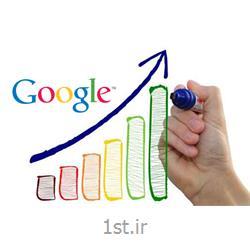 افزایش رتبه سایت در موتورهای جستجو (Ranking)