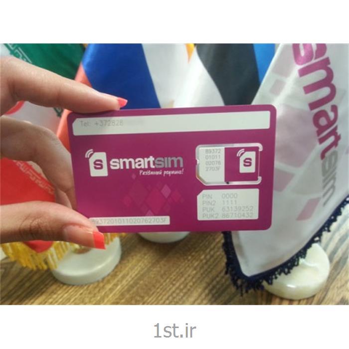 عکس سیم کارت موبایل ( تلفن همراه )سیمکارت بین المللی اسمارت سیم