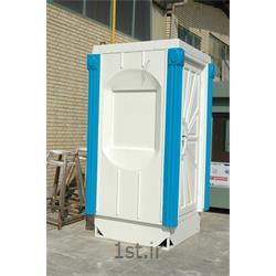 سرویس بهداشتی تک چشمه فایبرگلاس
