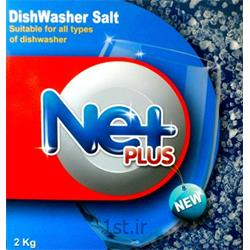 عکس مواد شوینده و پاک کنندهنمک ماشین ظرفشویی 2 کیلویی ، نت پلاس ، Netplus