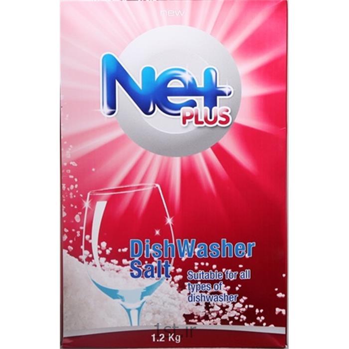 نمک ماشین ظرفشویی 1.2 کیلویی ، نت پلاس ، Netplus