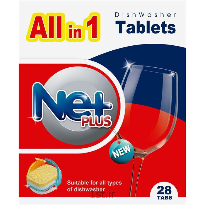قرص ماشین ظرفشویی 28 عددی ، نت پلاس ، Netplus
