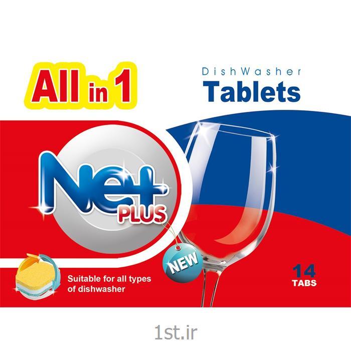 قرص ماشین ظرفشویی 14عددی ، نت پلاس ، NetPlus