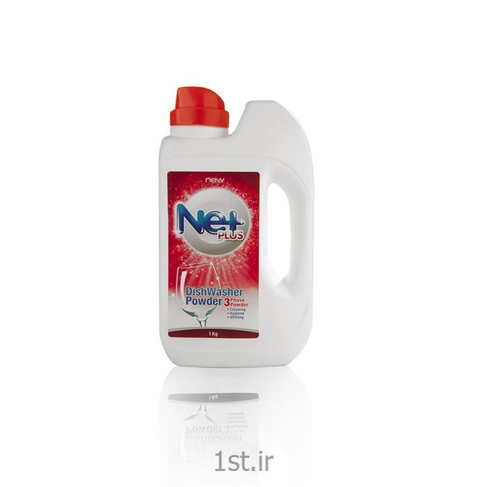 پودر ماشین ظرفشویی 1 کیلویی ، نت پلاس ، Netplus