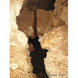 تور غار آبی دانیال و سواحل کاسپین