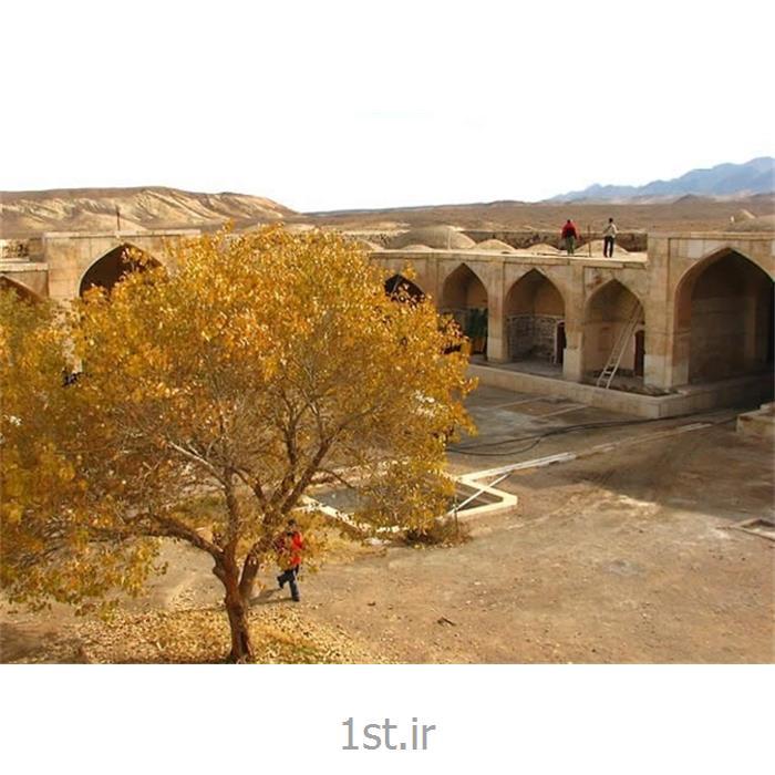 تور قصربهرام - 2 روز و 1 شب - از پنج شنبه 07 آذر 1392