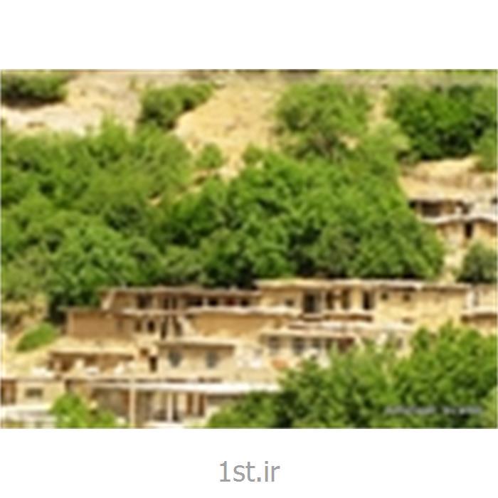 تور یاسوج (کهکیلویه و بویر احمد) از 11 شهریور تا 14 شهریور 93
