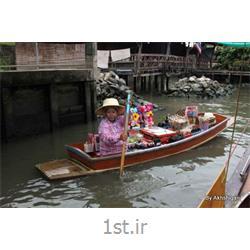 تور تایلند- نوروز 93