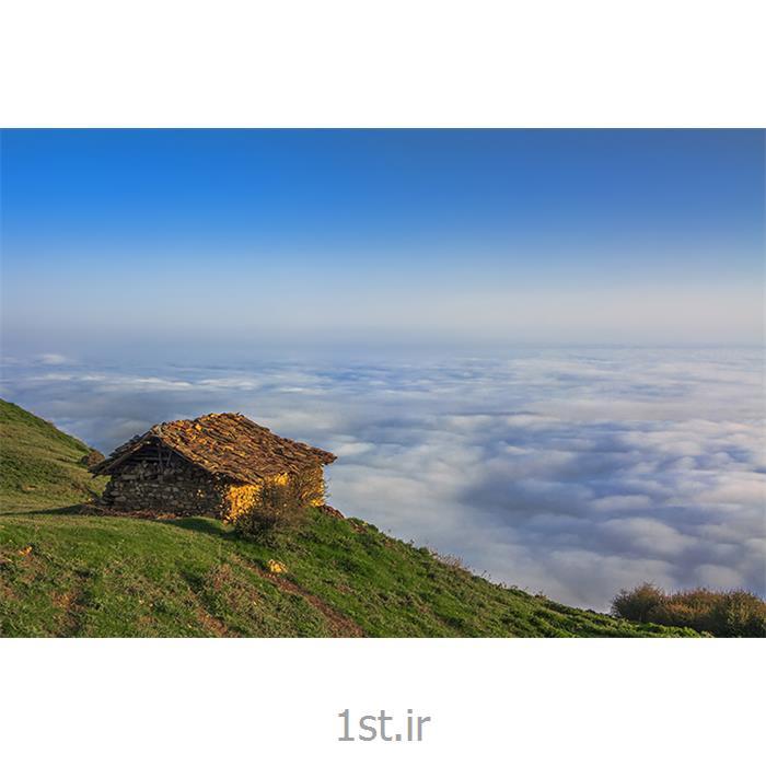 تور فیلبند بهشتی روی ابرها