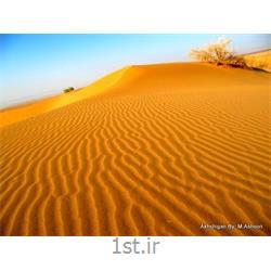 تور کویر - ابر - عرفان
