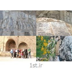 عکس سایر خدمات مسافرتیتور اورامانات کردستان (پاوه و کرمانشاه) با اتوبوسVIP