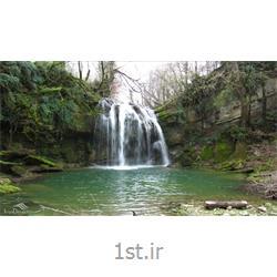 تور 1 روزه هفت آبشار و لفور