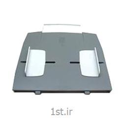 سینی ای دی اف پرینتر اچ پی ADF Tray HP LJ 1522