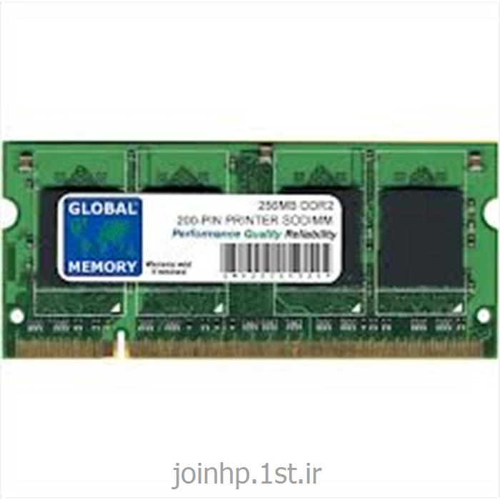 رم پرینتر اچ پی HP Printer Ram CC410A - 256 MB