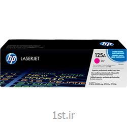 کارتریج طرح درجه یک قرمز اچ پی 125/hp 125A Magenta LaserJet Cartridge