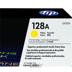 کارتریج طرح درجه یک زرد اچ پی 128 / hp 128A Yellow  LaserJet Cartridge