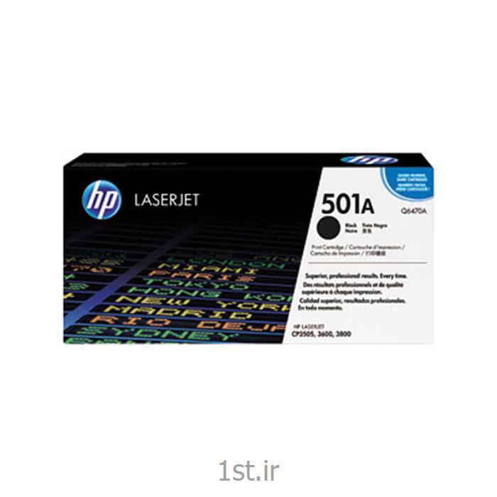 تونر مشکی اچ پی HP Toner 501A